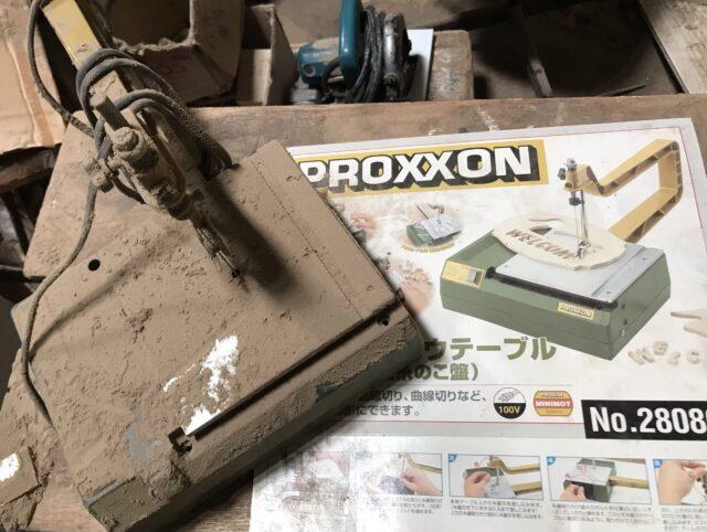 PROXXON プロクソン コッピングソーテーブル(卓上のこ盤) no. 28089